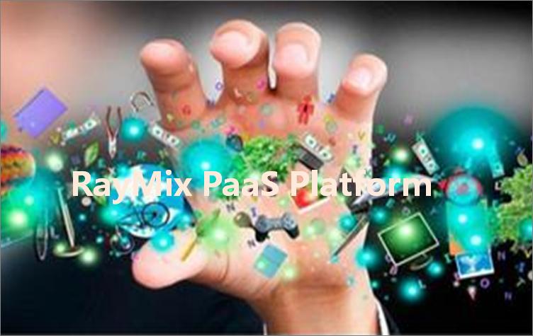 雷米微服务云平台 - RayMix